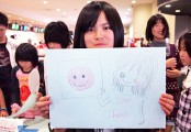 [LOVE JAPAN]Vol.01